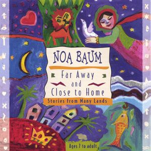 Noa Baum 歌手頭像