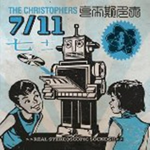 The Christophers 歌手頭像