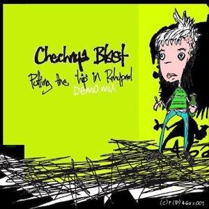 Chechnya Blast 歌手頭像