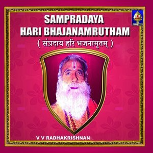 V. V. Radhakrishnan 歌手頭像