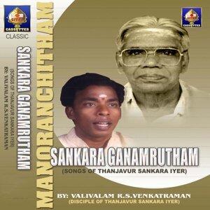 Valivalam R. S. Venkatraman 歌手頭像