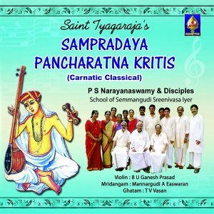 P. S. Narayanaswamy 歌手頭像