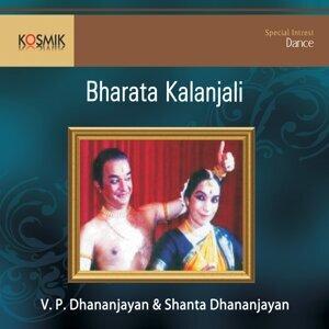 V. P. Dhananjayan, Shanta Dhananjayan 歌手頭像