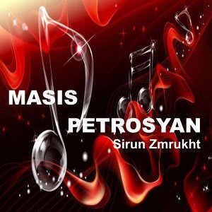 Masis Petrosyan 歌手頭像