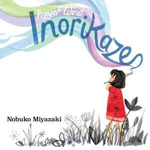 Nobuko Miyazaki 歌手頭像