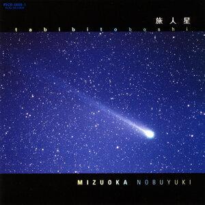 Nobuyuki Mizuoka (水岡のぶゆき) 歌手頭像