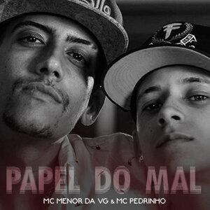 MC Menor da VG & MC Pedrinho 歌手頭像