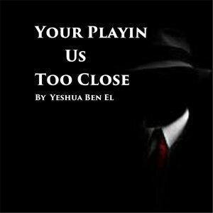 Yeshua Ben El 歌手頭像
