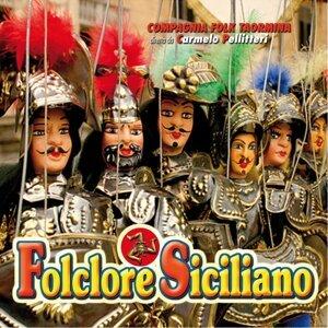 Compagnia Folk Taormina, Carmelo Pellitteri 歌手頭像