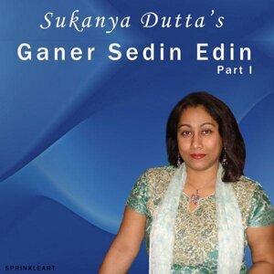 Sukanya Dutta 歌手頭像