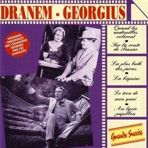 Dranem, Georgius 歌手頭像