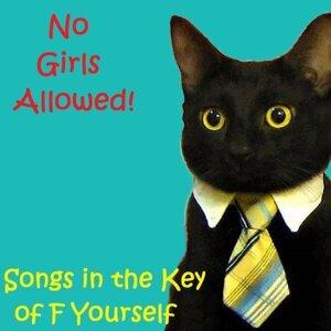 No Girls Allowed! 歌手頭像