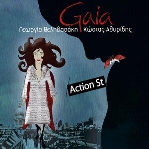 Gaia, Georgia Velivasaki, Kostas Athyrides 歌手頭像