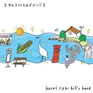 hotal light hill's band 歌手頭像