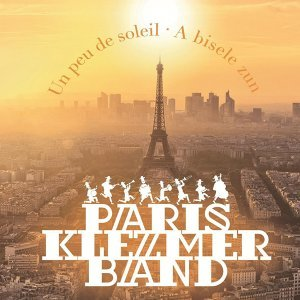 Guillaume Dettmar Vital, Paris Klezmer Band 歌手頭像