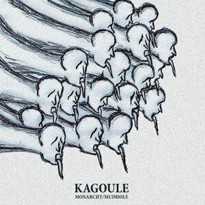 Kagoule 歌手頭像