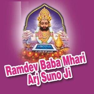 Manohar Mali, Shantilal Mali, Raju Mewadi 歌手頭像