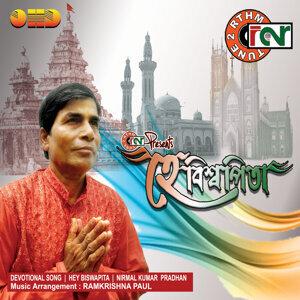 Nirmal Kumar Pradhan 歌手頭像