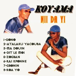 Koyama 歌手頭像