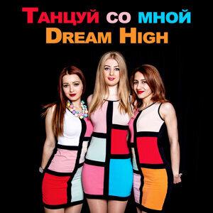 Dream High 歌手頭像