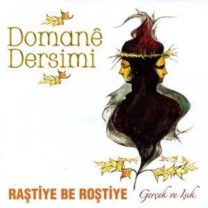 Domanê Dersimi 歌手頭像