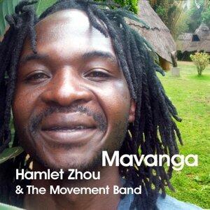 Hamlet Zhou, The Movement Band 歌手頭像