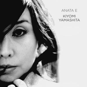 Kiyomi Yamashita 歌手頭像