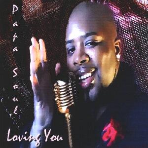 Nosakhere: Papa Soul 歌手頭像