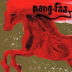 Nang-faa 歌手頭像