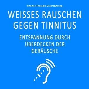 Tinnitus Therapie Unterstützung 歌手頭像