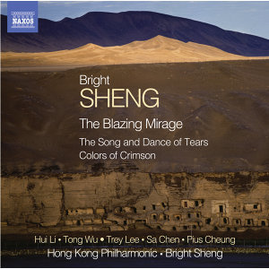 Bright Sheng 歌手頭像