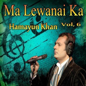 Hamayun Khan 歌手頭像