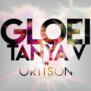 Tanya V 歌手頭像
