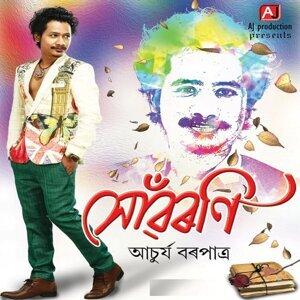 Achurjya Barpatra 歌手頭像