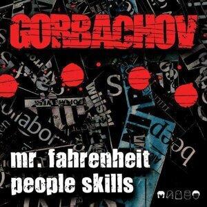 Gorbachov 歌手頭像