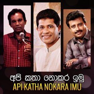 Janaka Wickramasinghe, Rohan Shantha Bulegoda, Saman Jayanath 歌手頭像