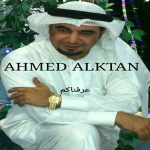 Ahmed Alktan 歌手頭像