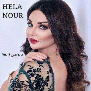 Hela Nour 歌手頭像
