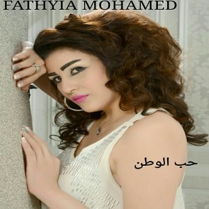 Fathyia Mohamed 歌手頭像