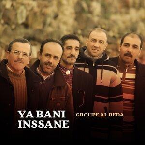 Groupe Al Reda 歌手頭像