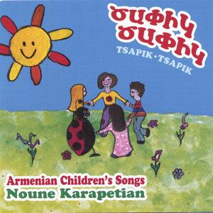 Noune Karapetian 歌手頭像