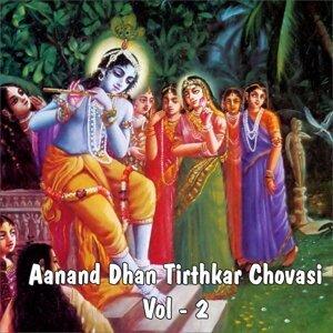 Induben Dhanak, Badri Pawar 歌手頭像