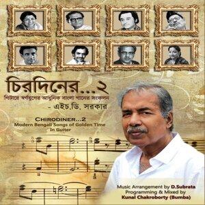 H. D. Sarkar 歌手頭像