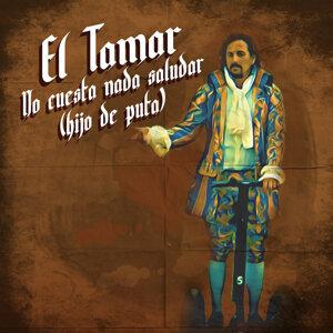 El Tamar 歌手頭像