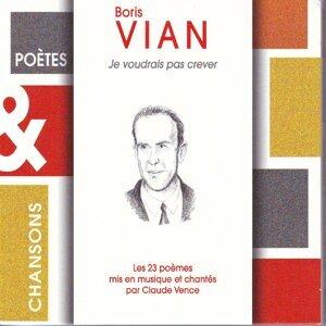 Claude Vence 歌手頭像