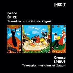 Grigoris Kapsalis, Zacharia Drambalos, Spiros Kapsalis, Kosta Kapsalis, Michalis Markopoulos, Zoulis Kapsalis. 歌手頭像