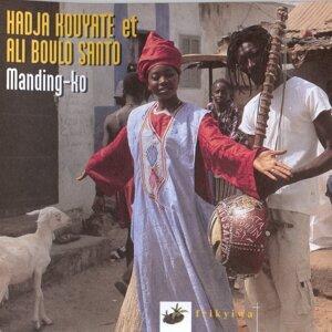 Hadja Kouyaté, Ali Boulo Santo 歌手頭像