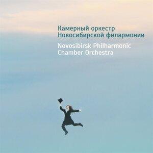 Novosibirsk Philharmonic Chamber Orchestra, Alim Shakh 歌手頭像