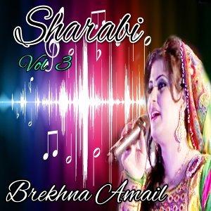 Brekhna Amail 歌手頭像