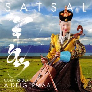 A. Delgermaa 歌手頭像